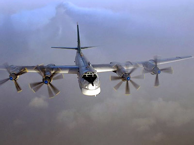 Russian strategic bombers 'spotted' near Guam amid US defense cuts threats