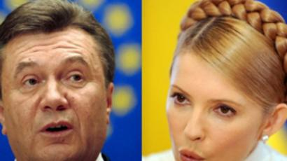 Viktor Yanukovich and Yulia Timoshenko (AFP Photo)