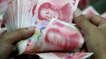 Yuan notes (AFP Photo / China Out)