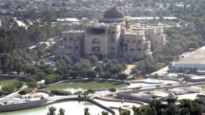 An aerial view of the former Zuhur royal palace at Nusur square in what is now the fortified 'Green Zone' where the US embassy and Iraqi parliament are housed (AFP Photo / Ahmad Al-Rubaye)