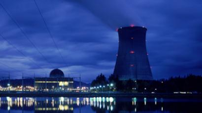 A nuclear power plant illuminated with lights, Oregon, USA