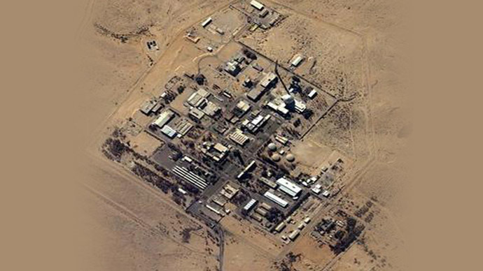 Israeli nuclear and chemical weapons manufacturing facility at Dimona (Image by Google maps)