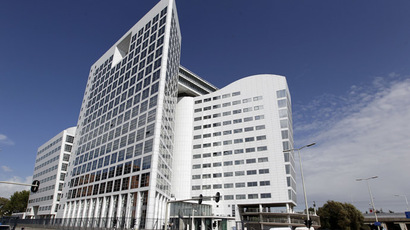 International Criminal Court's building (ICC) (AFP Photo)