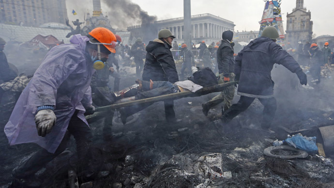 'Who the EU is supporting in Kiev will worry Europeans'