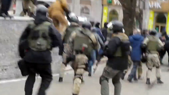 'Blackwater' footage: Who are the mercenaries in Ukraine?