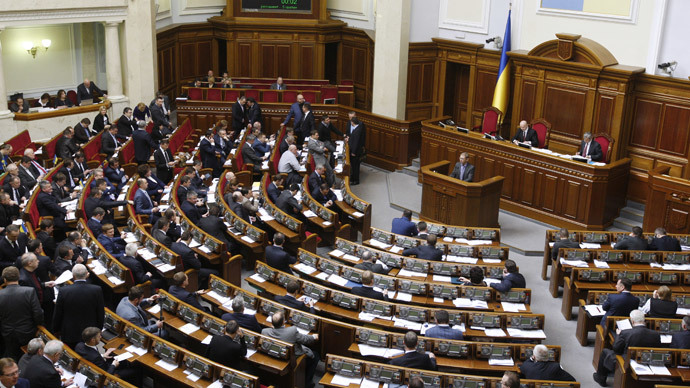 'Ukraine needs a revision of Constitution, not elections'