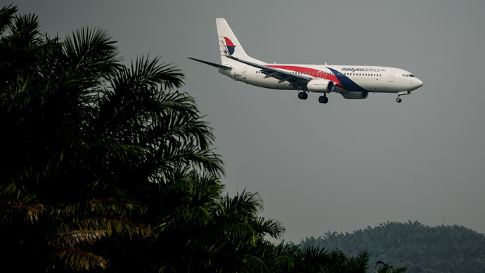 A Malaysia Airlines plane (AFP Photo / Mohd Rasfan)
