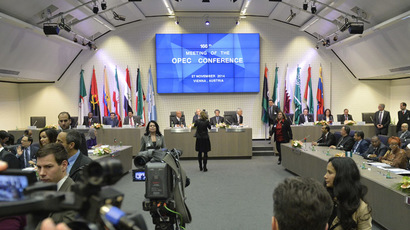 A general view shows the166th ordinary meeting of the Organization of the Petroleum Exporting Countries, OPEC, at their headquarters in Vienna, Austria on November 27, 2014. (AFP Photo/Samuel Kubani)