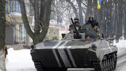 Feeling of 'solid Western support' behind Kiev's renewed assault on Donbass