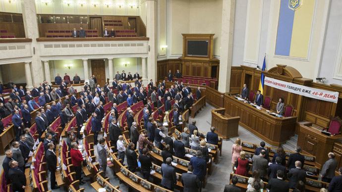 Ukraine's parliament. (Reuters / Alex Kuzmin)