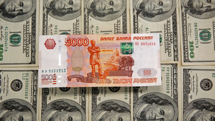 'Ruble unstable for artificial reasons'