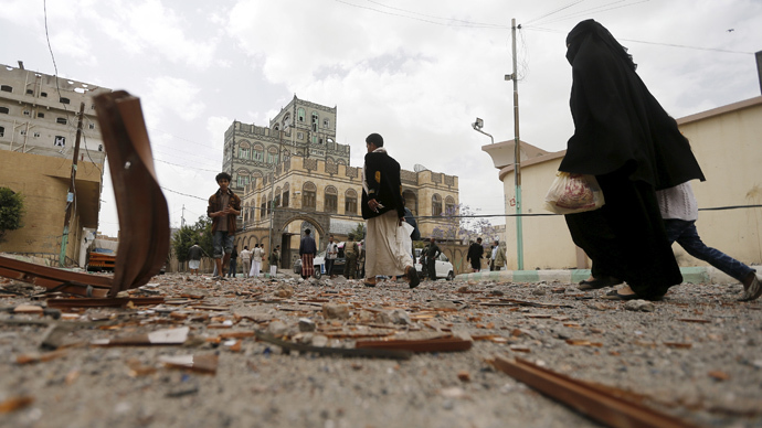 War on Yemen: Where oil and geopolitics mix