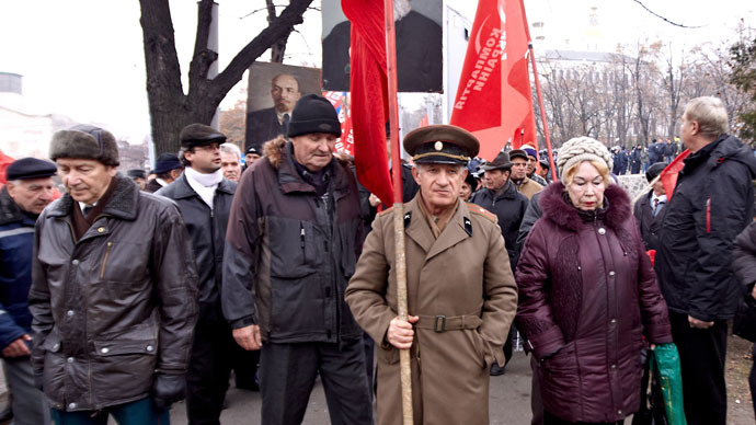 Supporters of the Communist Party of Ukraine (RIA Novosti/Sergey Kozlov)