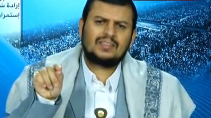 Sheikh Abdel-Malek Al Houthi (Screenshot from youtube.com video)