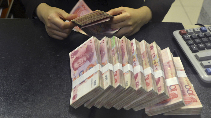 'US will try to set roadblocks on yuan's path to get reserve currency status'