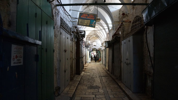 Jerusalem: Witnessing the death of Palestinian trade