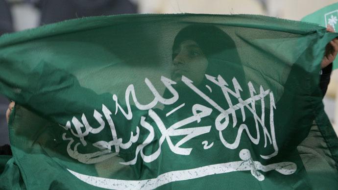 Reuters/Jamal Saidi