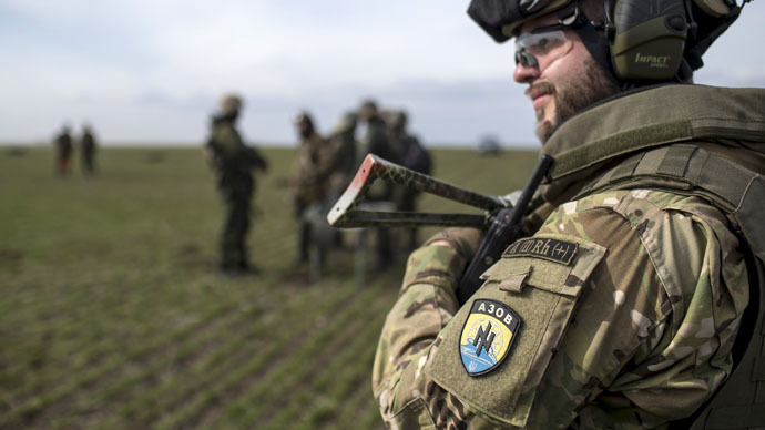 US bans aid to Ukrainian Neo-Nazi Azov group: What's behind the move?