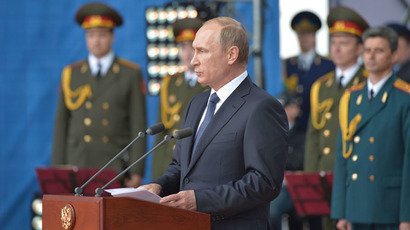 Rusian President Vladimir Putin speaking at the ceremony of opening the ARMY-2015 international forum in the military park Patriot, in the town of Kubinka, Moscow Region, June 16, 2015. (RIA Novosti/Alexei Druzhinin)