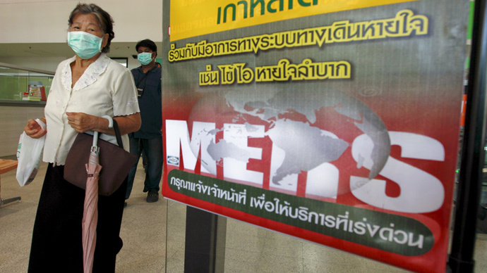 As MERS virus spreads, is WHO doing enough?
