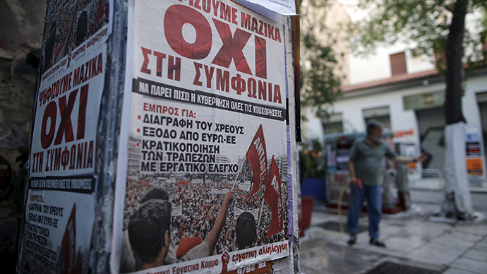 'Tying up economies like Germany & Greece was doomed to fiasco'