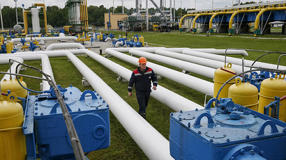 ​Ukraine 'hasn't got the legs to stand on' to force lower gas price