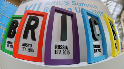 'BRICS New Development Bank may play more important role than World Bank' - VTB CEO
