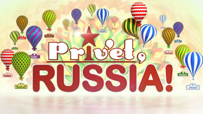 Priv'et Russia - March 27, 2014 Part 2
