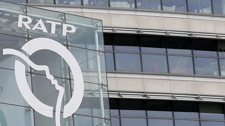 Le logo de la RATP (image d'illustration).