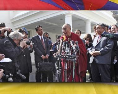 الدلاي لاما في واشنطن واوباما يدعو للحفاظ على الهوية الدينية والثقافية في التبت