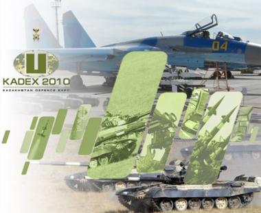 افتتاح اول معرض كازاخستاني دولي للاسلحة