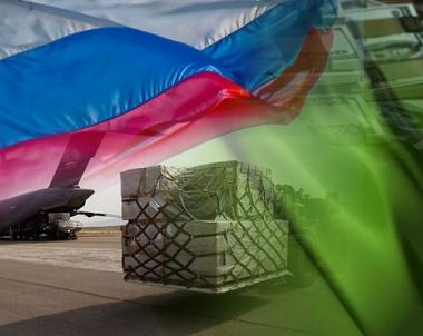 الخارجية الروسية: روسيا تقدم مساعدات انسانية لليبيا بقيمة 500 الف دولار