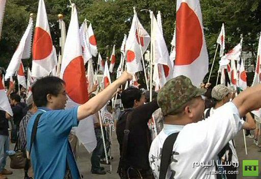 طوكيو.. مظاهرة احتجاج ضد الصين بشأن جزر متنازع عليها