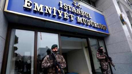مركز أمني في إسطنبول