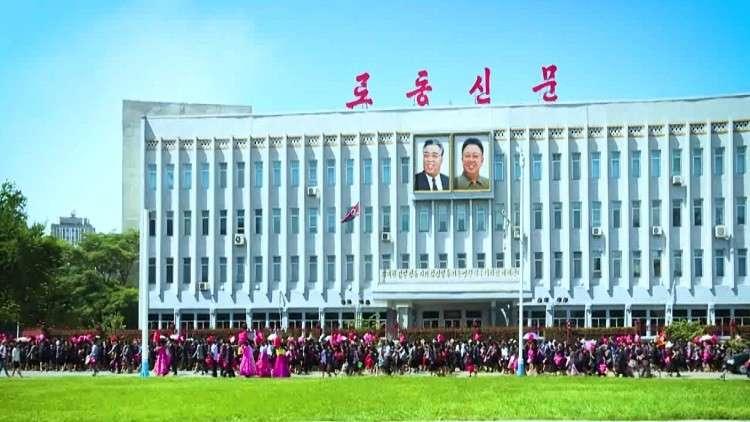 المجتمع الكوري الشمالي من الداخل