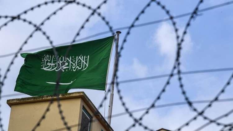 السعودية تعدل برنامج