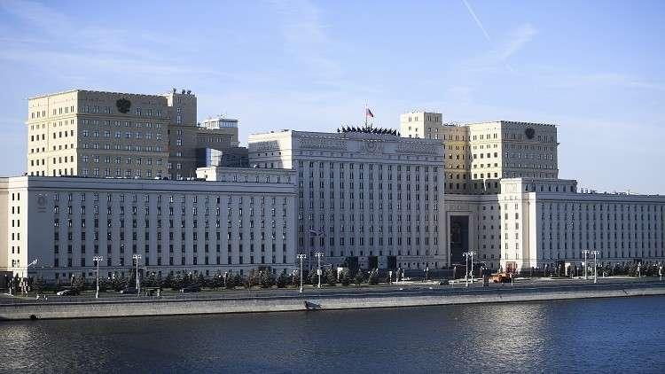 الدفاع الروسية تكشف عن وجهة الإرهابيين الفارّين من سوريا والعراق