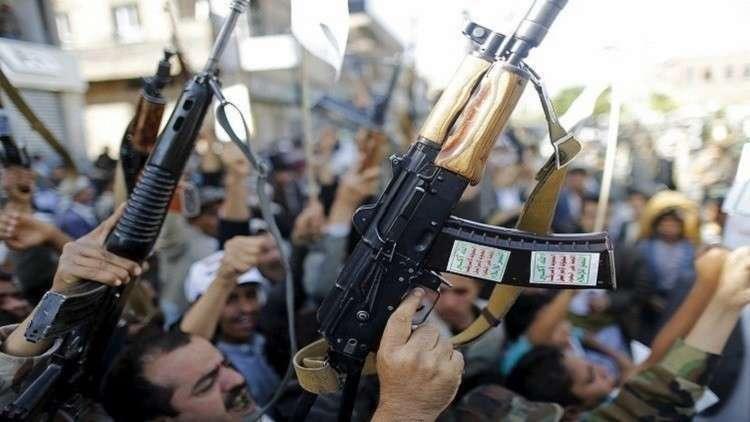 متابعة تطور الأحداث في اليمن - موضوع موحد - صفحة 59 5bda8e9295a59720328b45fe