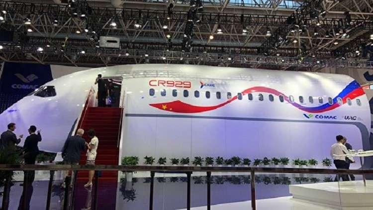 بالصور.. الكشف عن طائرة روسية صينية ستنافس