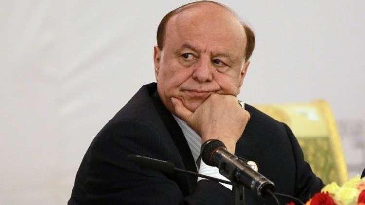 الرئاسة اليمنية: هادي بصحة جيدة ولا صحة للأكاذيب مطلقا