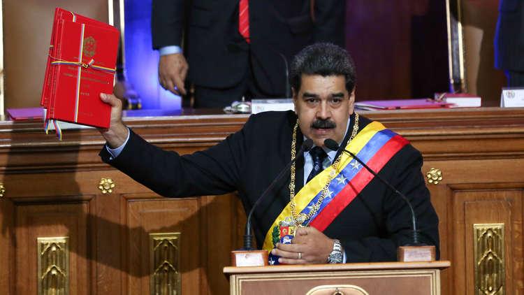 مادورو يعلن عن إجراء مناورات عسكرية كبيرة في فنزويلا 5c3d653c95a597006b8b4590