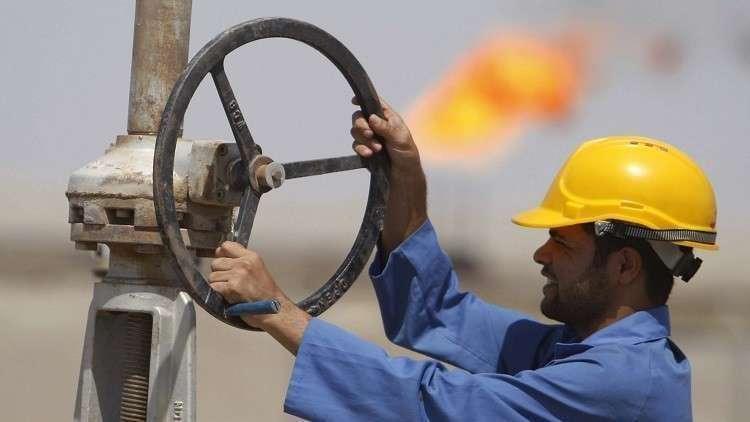 سعر النفط و الغاز و الذهب  - صفحة 4 5c52a3d1d43750f2748b45bc