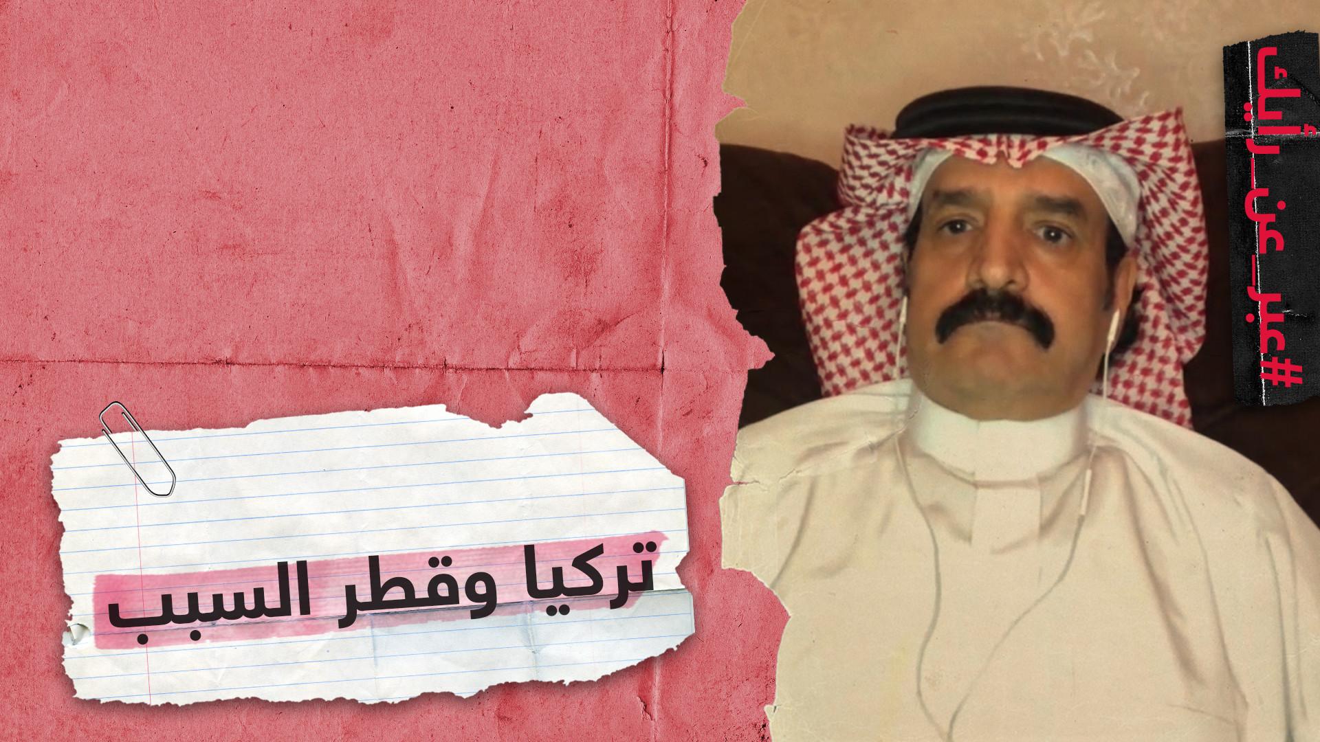 """""""لا أشك أنه مدعوم من قطر وجاء من المطارات التركية"""".. محلل سعودي يتحدث عن المدون الذي زار إسرائيل!"""