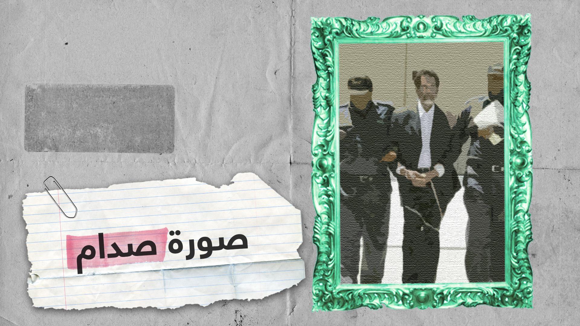 """""""لأخذ العبرة"""".. اقتراح غريب من برلماني عراقي حول صورة صدام حسين"""