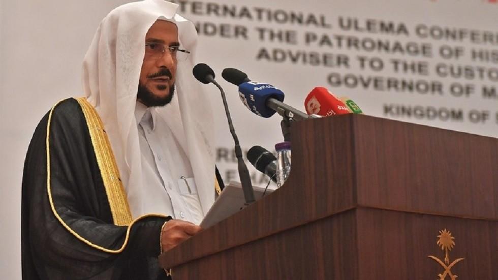 وزير الشؤون الدينية السعودي يتوعد