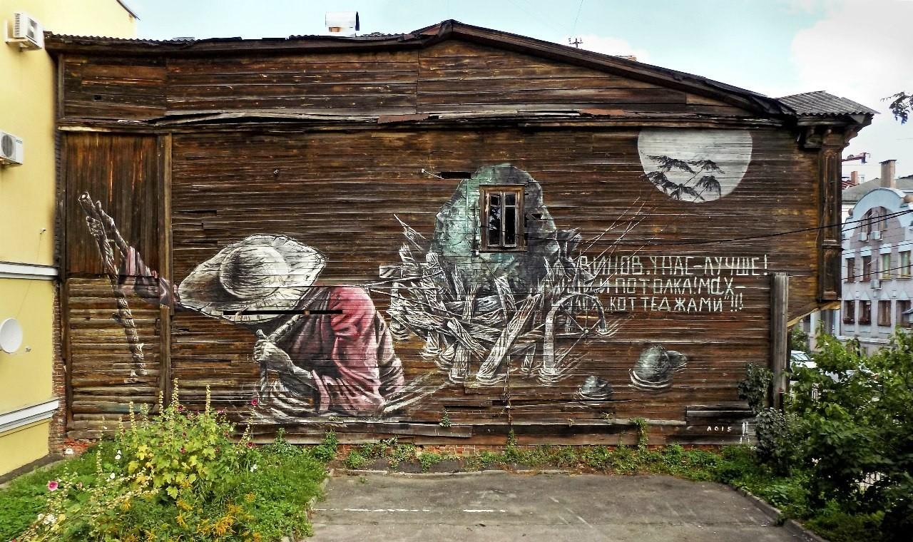 Obra de Andrêi Oliônev, artista de rua de Níjni Nôvgorod, 2015.