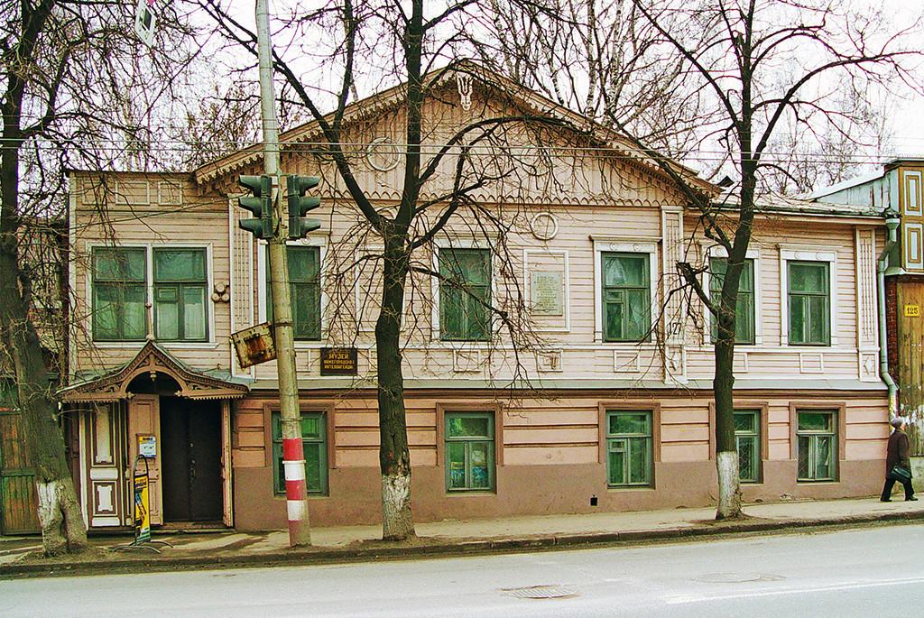 Museu da Inteliguêntsia de Níjni Nôvgorod.