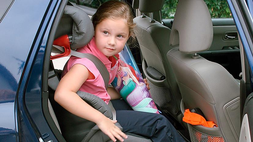 Правила перевозки детей на переднем сиденье в автомобиле пдд 2020