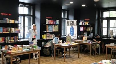 В Петербурге открылся книжный фестиваль «Ревизия»