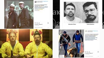 Медведи, «Жмурки» и мистер Бин: в соцсетях публикуют мемы о «доказательствах» Британии по делу Скрипалей